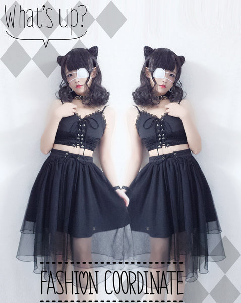 Laced Crop Top + Skirt Outfit Set