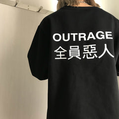 Outrage Sweater