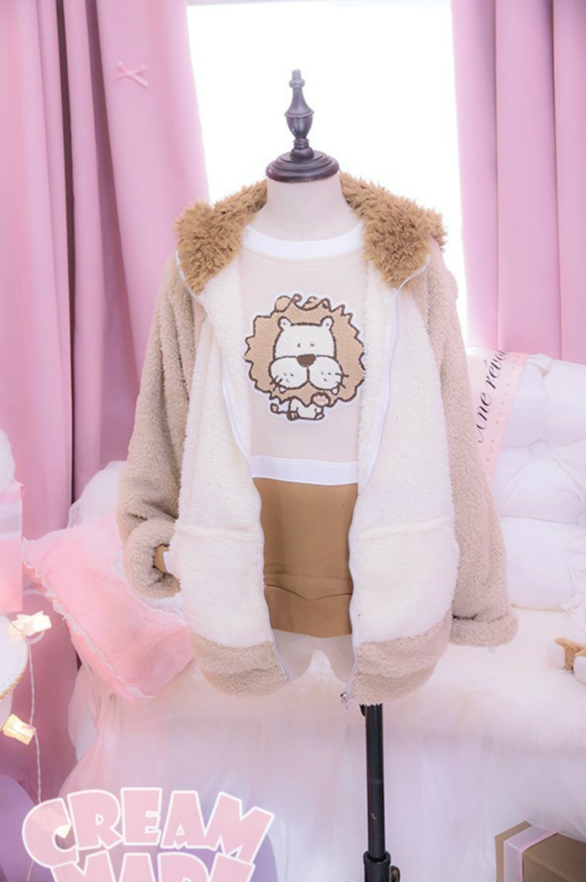 [CREAM MADE] Lion Winter Pyjamas