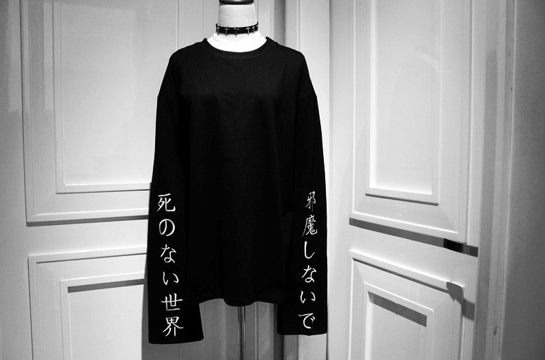 Japanese Long Sleeve