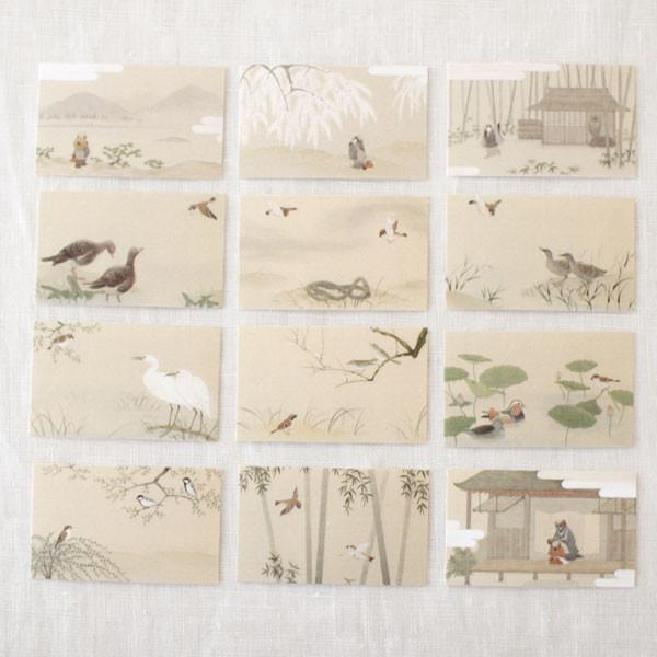 Matchbox Mini Notecards - Kotoata The Sparrow
