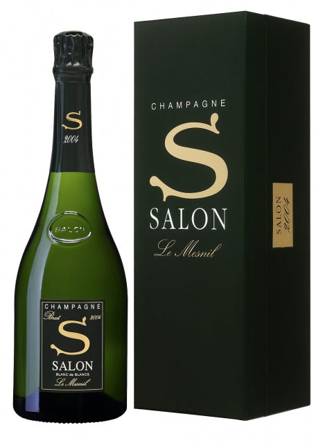 S de Salon 2004 with Gift Box