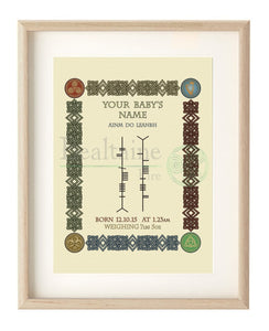 Framed Babys Name Ogham All Colours / Natural Framed Print