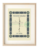 Framed Your Name In Ogham All Colours / Natural Framed Print
