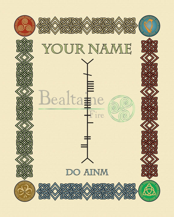 Your Name In Ancient Ogham 8X10In / All Colours Print
