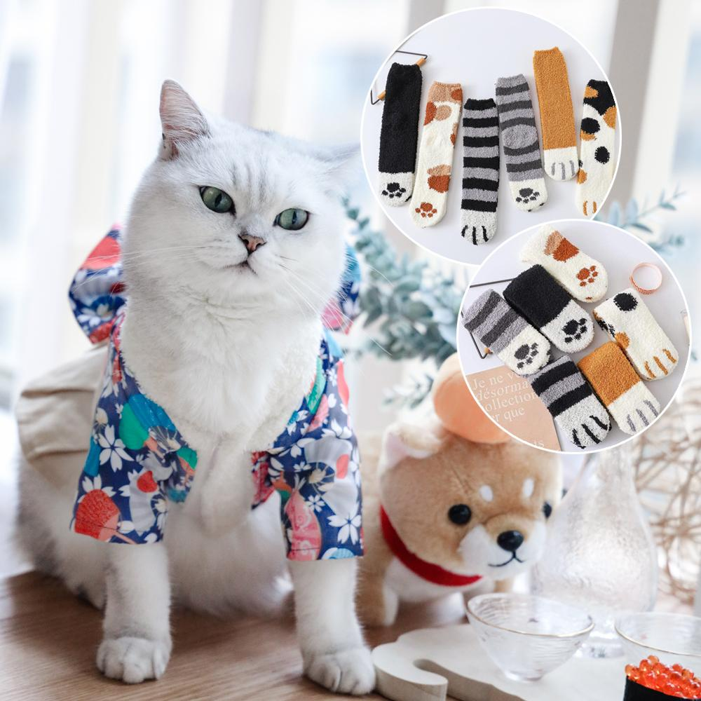 ae4f2da2ee883b4fe5a79e8bd22a8e13 Chaussettes Pattes De Chat