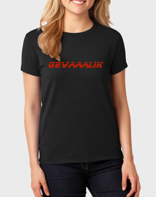 GVLK Runner Women's T-shirt