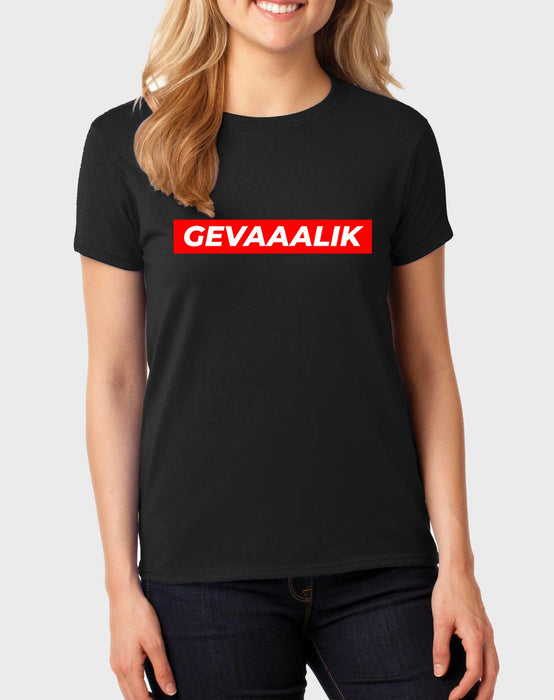 GVLK Supreme Women's T-shirt