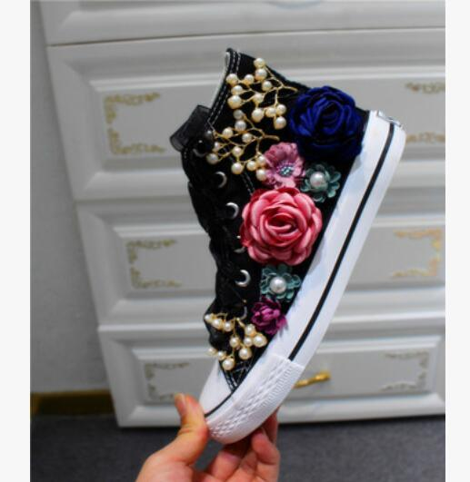CRAZY FLORAL SNEAKERS Shoes - Zia Clothing Company