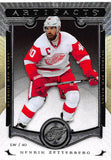 2015-16 Upper Deck Artifacts #51 Henrik Zetterberg MINT Red Wings