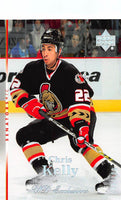 2007-08 Upper Deck Exclusives Parallel #143 Chris Kelly MINT Hockey NHL 55/100 Senators