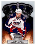 2010-11 Crown Royale #28 Rick Nash NM-MT Hockey NHL Blue Jackets