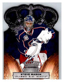 2010-11 Crown Royale #29 Steve Mason NM-MT Hockey NHL Blue Jackets