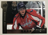 2009 Black Diamond Horizontal Perimeter Cut #BD24 Alexander Ovechkin NM-MT 02761