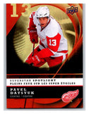 2008-09 McDonald's Superstar Spotlight #IS7 Pavel Datsyuk NM-MT Hockey NHL 02770