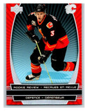2006-07 Upper Deck Rookie Review #RR4 Dion Phaneuf NM-MT Hockey 02774