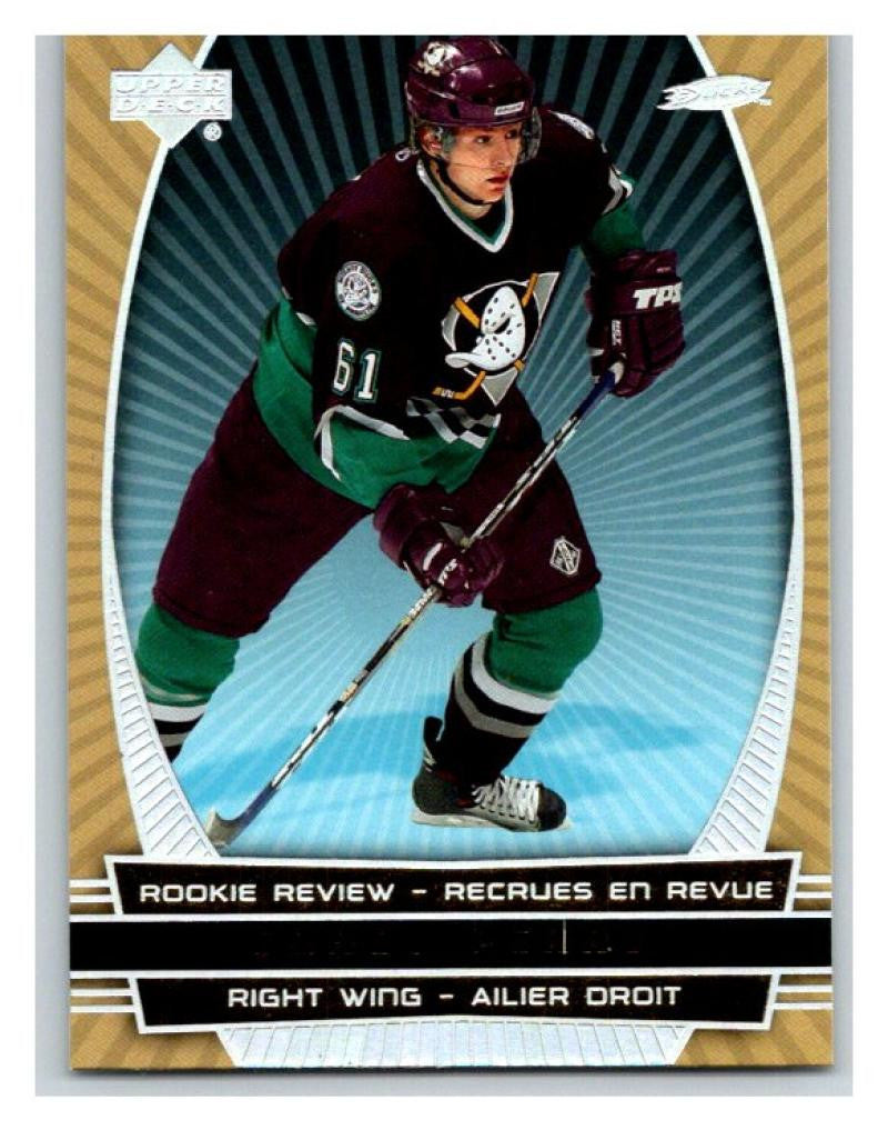 2006-07 Upper Deck Rookie Review #RR7 Corey Perry NM-MT Hockey NHL 02777