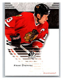 2003-04 SP Authentic #16 Alexei Zhamnov Mint