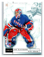 (HCW) 2002-03 UD Mask Collection #55 Mike Dunham/Dan Blackburn NY Rangers