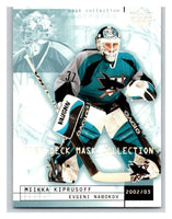 (HCW) 2002-03 UD Mask Collection #74 Evgeni Nabokov/Miikka Kiprusoff Sharks
