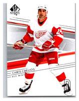 2014-15 Upper Deck SP Authentic #25 Chris Chelios Red Wings NHL Mint