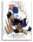 2014-15 Upper Deck Trilogy #22 Vladimir Tarasenko Blues NHL Mint