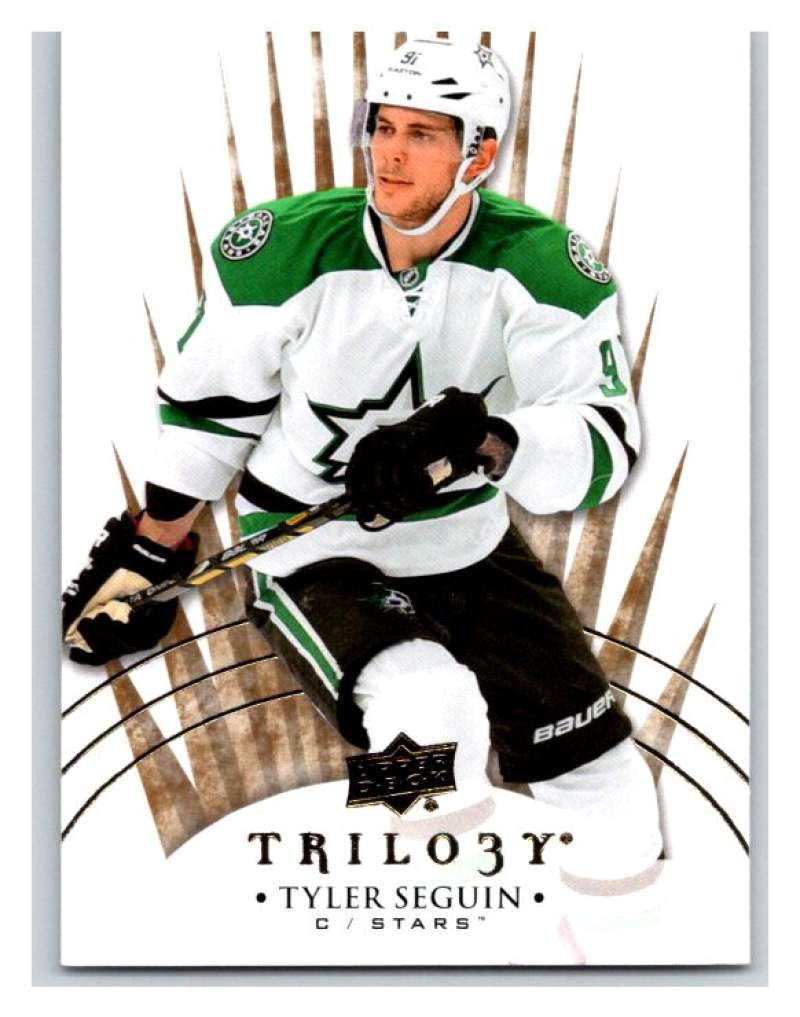 2014-15 Upper Deck Trilogy #89 Tyler Seguin Stars NHL Mint