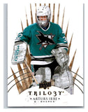2014-15 Upper Deck Trilogy #90 Arturs Irbe Sharks NHL Mint