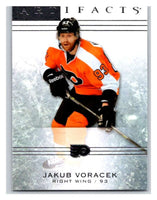 2014-15 Upper Deck Artifacts #37 Jakub Voracek NHL Mint