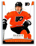 2012-13 Panini Rookie Anthology #11 Ruslan Fedotenko Flyers NHL Mint