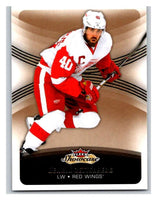 2015-16 Fleer Showcase #7 Henrik Zetterberg Red Wings NHL Mint