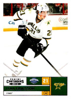 2011-12 Playoff Contenders #21 Loui Eriksson Stars NHL Mint Hockey