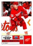 2011-12 Playoff Contenders #64 Mike Commodore Red Wings NHL Mint Hockey
