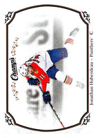 2015-16 Upper Deck Champs #23 Jonathan Huberdeau Panthers NHL Mint