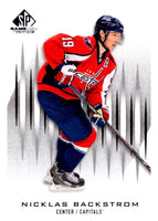 2013-14 Upper Deck SP Game Used #5 Nicklas Backstrom Capitals NHL Mint