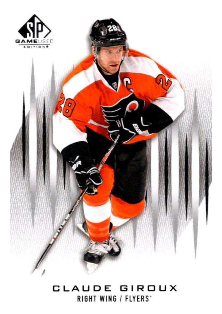 2013-14 Upper Deck SP Game Used #32 Claude Giroux Flyers NHL Mint