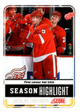 (HCW) 2011-12 Score Glossy #7 Nicklas Lidstrom Red Wings NHL Mint