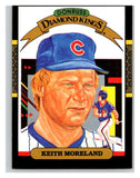 1987 Donruss #24 Keith Moreland Cubs DK MLB Mint Baseball
