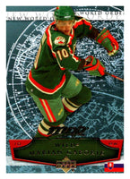 (HCW) 2007-08 Upper Deck MVP New World Order #NW5 Marian Gaborik NHL 03051
