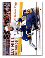 2008-09 Upper Deck #21 Ian White Maple Leafs