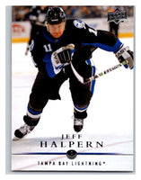 2008-09 Upper Deck #27 Mike Lundin Lightning