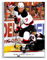 2008-09 Upper Deck #85 Paul Martin NJ Devils