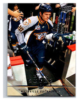 2008-09 Upper Deck #91 Ryan Suter Predators