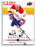 2008-09 Upper Deck #99 Andrei Kostitsyn Canadiens