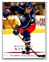 2008-09 Upper Deck #144 Kris Russell Blue Jackets