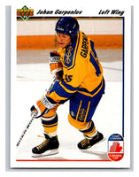 1991-92 Upper Deck #28 Johan Garpenlov Mint