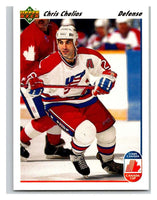 1991-92 Upper Deck #37 Chris Chelios Mint