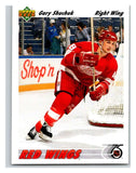 1991-92 Upper Deck #376 Gary Shuchuk Mint