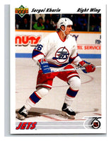 1991-92 Upper Deck #381 Sergei Kharin Mint