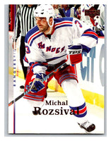 2007-08 Upper Deck #120 Michal Rozsival NY Rangers